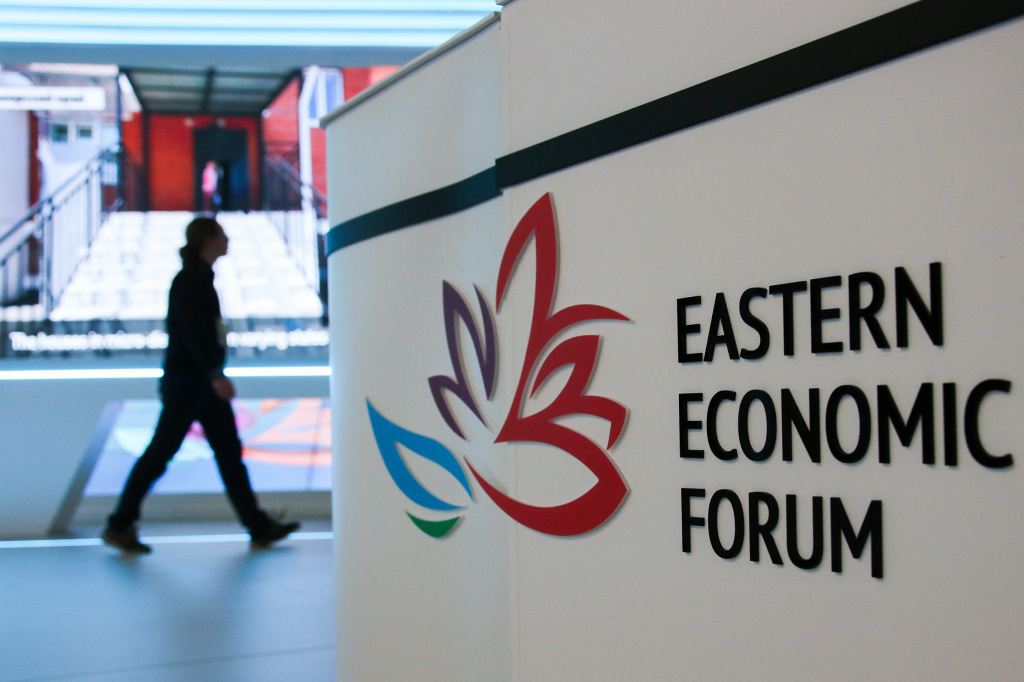 Outcomes of the Eastern Economic Forum 2019